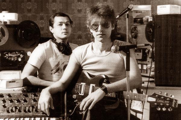 Альфа - Бега (1984) & Сергей Минаев - Концерт в Алуште (1984)